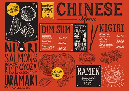 Japanese sushi restaurant menu. Vector chinese dim sum food flyer. Design template with vintage hand-drawn illustrations. Reklamní fotografie - 94758642