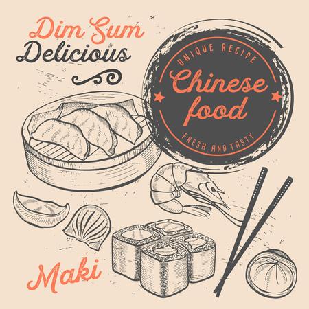 Japans sushi-restaurantmenu. Vector Chinese dim sum voedselvlieger. Ontwerpsjabloon met vintage handgetekende illustraties. Stock Illustratie