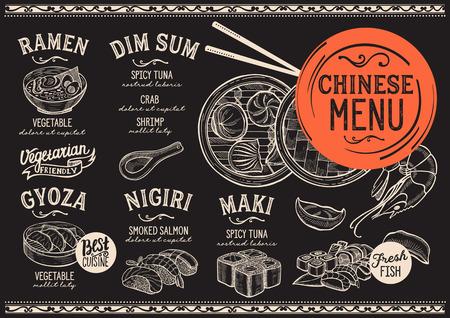 Menu de restaurant de sushi japonais. Dépliant de nourriture vecteur dim sum chinois. Modèle de conception avec des illustrations vintage dessinées à la main.