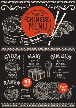 restaurant menu  Vector chinese dim sum food flyer. Design template with vintage hand-drawn illustrations.
