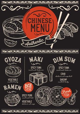 restaurant menu  Vector chinese dim sum food flyer. Design template with vintage hand-drawn illustrations. 版權商用圖片 - 96599134