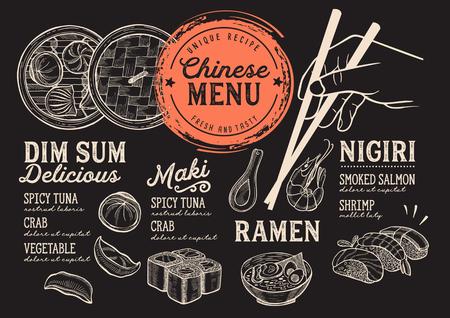 Japanese sushi restaurant menu. Vector chinese dim sum food flyer. Design template with vintage hand-drawn illustrations. Reklamní fotografie - 98613742