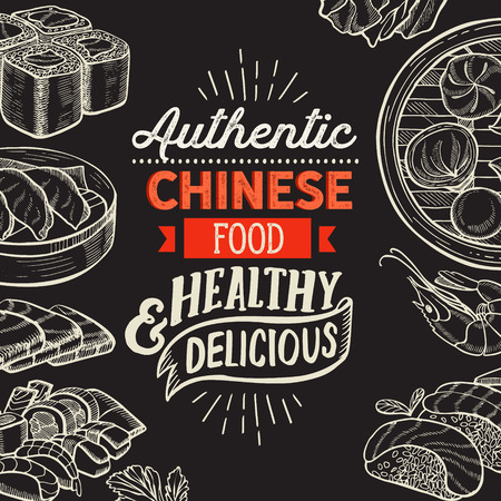 Asian illustrations - sushi, dim sum, noodle, gyoza for chinese restaurant.