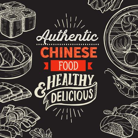 Ilustraciones asiáticas: sushi, dim sum, fideos, gyoza para restaurante chino. Ilustración de vector