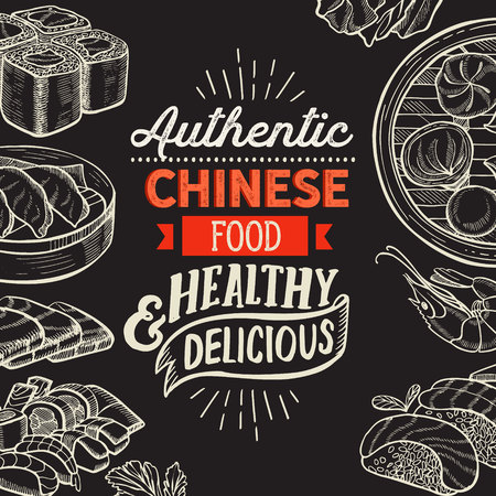 Asian illustrations - sushi, dim sum, noodle, gyoza for Chinese restaurant. Reklamní fotografie - 125199149