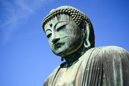 The Kamakura Great Buddha photo