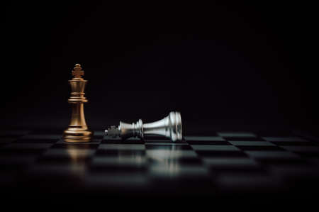 Leader and success business competition concept. Chess board game strategy