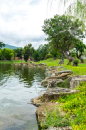 a wonderful world: Blur Garden