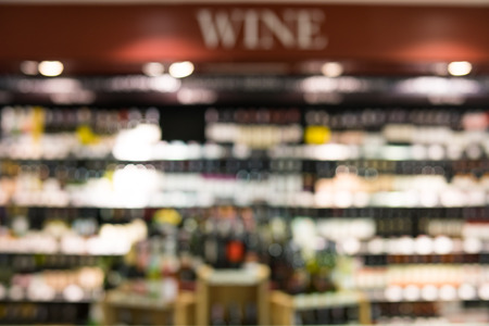 super market: wine stock bokeh as an abstract background