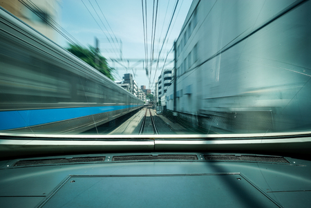 Front seat in train