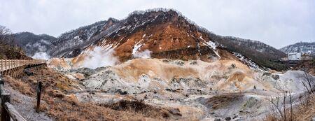 Jigokudani, Hell valley in Noboribetsu Hokkaido, Japan. 写真素材