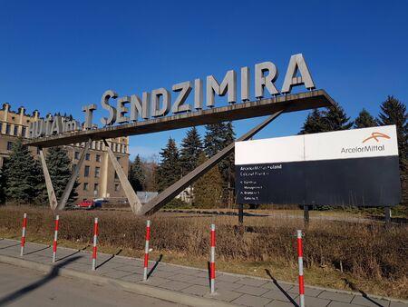 KRAKOW, NOWA HUTA, POLAND - MARCH 11, 2018: ArcelorMittal Poland, Huta im. Tadeusza Sendzimira op main entrance