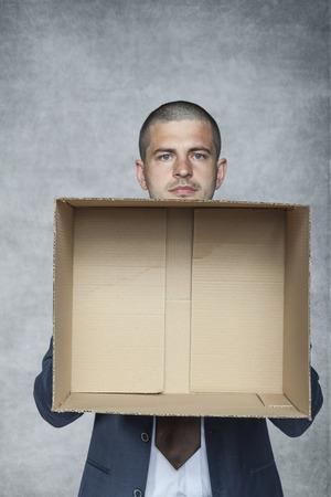 empty box Reklamní fotografie