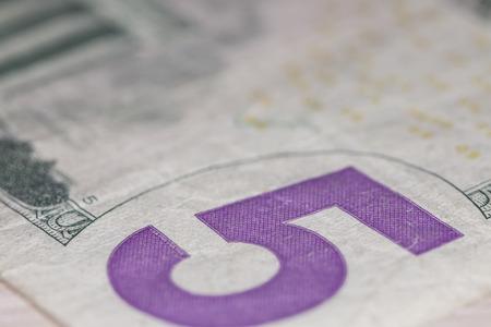 five dollar bill: five dollar bill Stock Photo