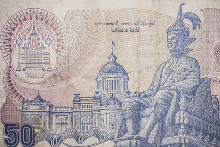 reverse: reverse of the banknote from Thailand
