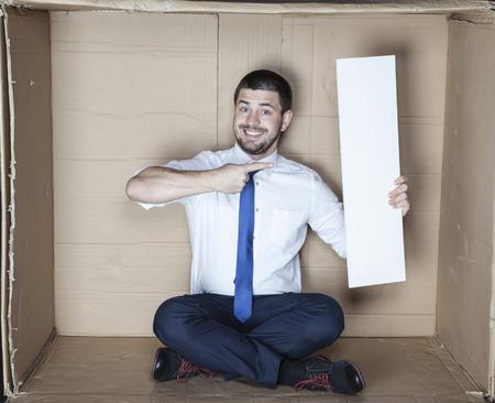 careerist: your ad here Stock Photo