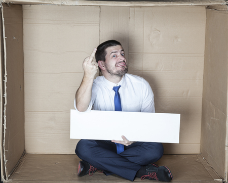 cramped space: fuck dat Stock Photo