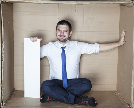 careerist: small but own office Stock Photo