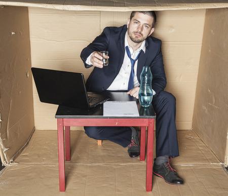 careerist: businessman celebrating new contract
