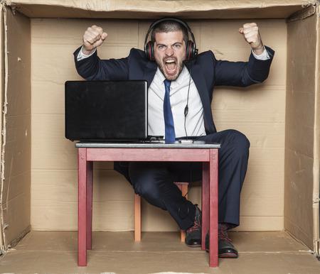 careerist: customer service representative shouts of joy