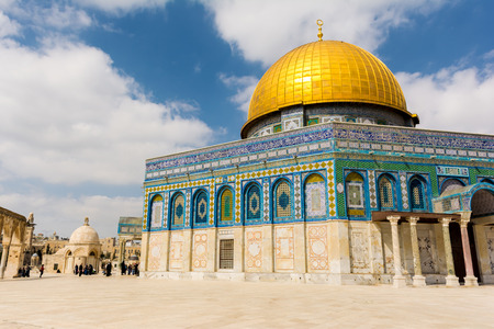 dome of the rock: Dome of the Rock, Jerusalem, Israe Stock Photo