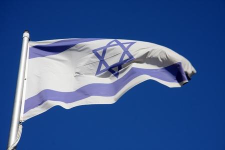 bandera de Israel Foto de archivo - 13069689