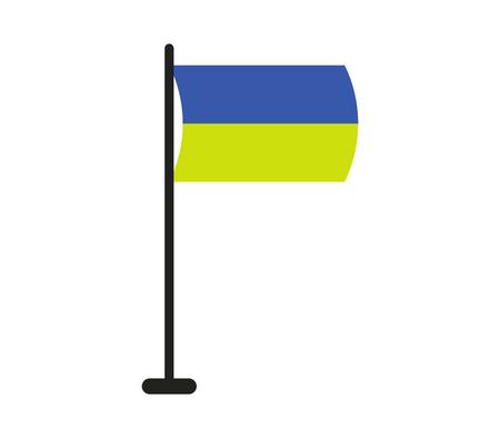 calendar icon: A Ukraine flag Illustration