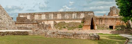 Panorama of the Mayan ruins of the archaeological area of Ek Balam, on the Yucatan peninsula