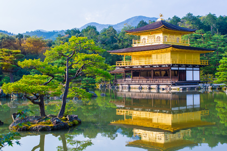 japanese temple: Kinkaku-ji, the Golden Pavilion, a Zen Buddhist temple in Kyoto, Japan Editorial