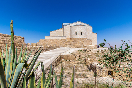 The Memorial church of Moses at Mount Nebo, Jordan