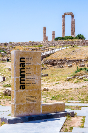 templo romano: The Amman citadel, with the name of the city written on the stone; the temple of Hercules in the background, in Jordan.