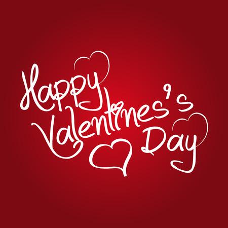 good day: Happy Valentines Day