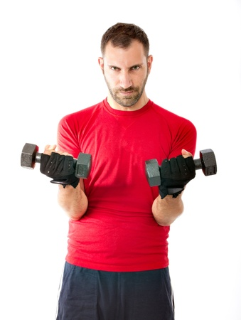 fitness weights training Stock Photo
