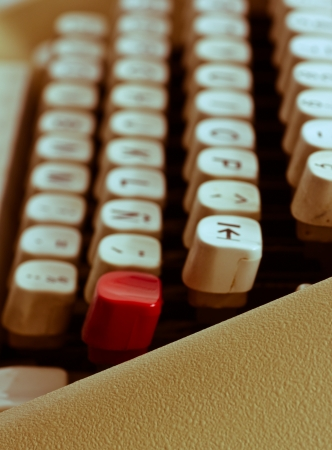 detail of a typewriter keyboard Stock Photo - 16726494