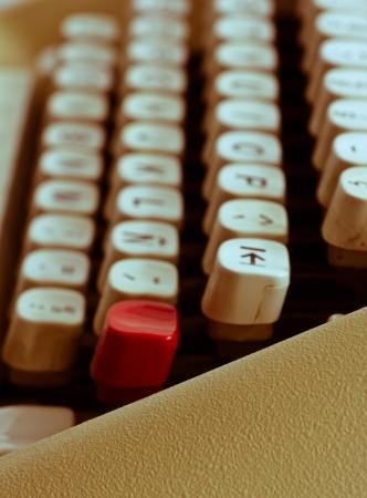 detail of a typewriter keyboard Stock Photo - 16726494