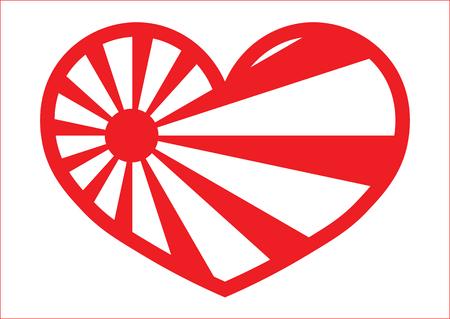 Rising sun flag heart shaped on white background