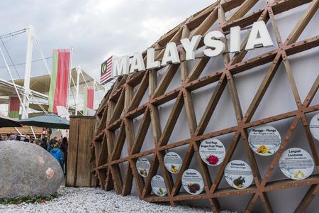 expo: Expo 2015 Milan - Malaysia pavilion