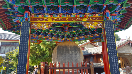 The stone drum of the village of Shigu, located on the first loop of the Yangtze River, Yunnan, China