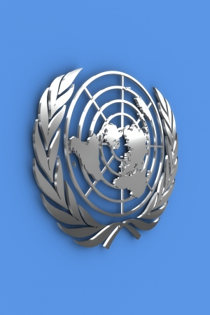 United Nations Organization - silver sign
