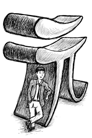 illustration of a businessman and Yuan Chinese Currency symbol