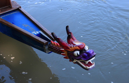 prow: Chinese dragon head as a prow of a boat Stock Photo