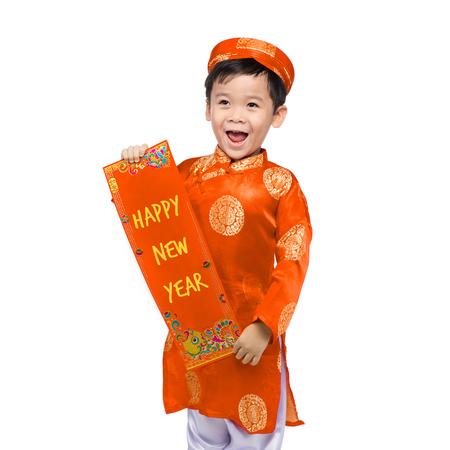 베트남 소년 아이 그의 새 해 축 하합니다. 새해 복 많이 받으세요.
