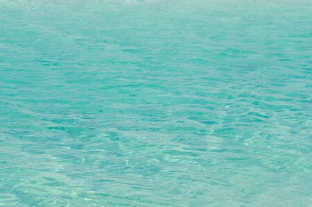 Transparent waters of Punta Norte Beach, Isla Mujeres Stock fotó