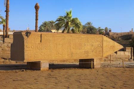 obelisk stone: obelisk