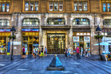 SERBIA, BELGRADE - JULY 26: SANU building on July 26, 2017 in Belgrade. Pyramid outside the entrance to the SANU building, HDR Image. Editorial