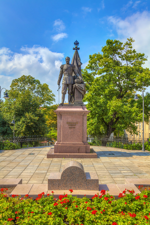 nikolay: A monument to the Russian Emperor Nikolay and a great Serbian friend, HDR Image. Stock Photo