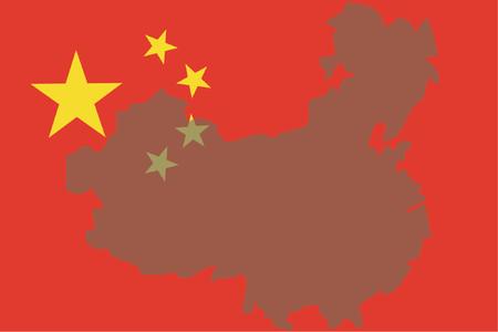 China - vector illustration Illusztráció