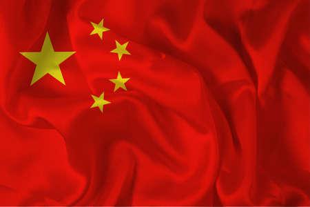 Chinese flag - digital illustration Stock Photo