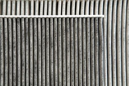 car cabin filters