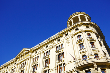 municipal editorial: WARSAW, POLAND - OCTOBER 10, 2015: Pediment with the name of Bristol Hotel, a five-star luxury hotel contains 168 rooms and 38 apartments at the city